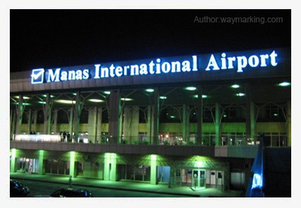 Car rental Bishkek Manas Airport