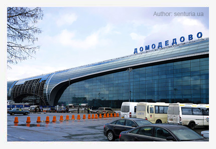 Rent a car moscow domodedovo