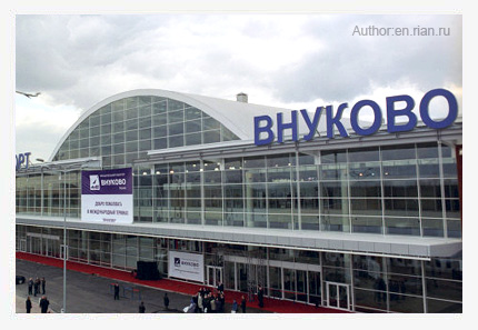 Vnukovo Airport car hire